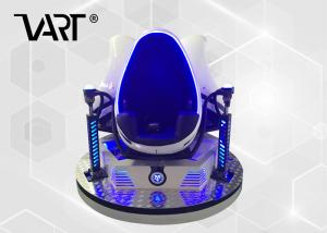 China 3 Seats Egg 9D VR Cinema / VR Motion Simulator with 5 Kinds Special Effects on sale