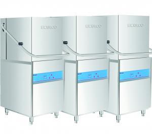China Commercial Dishwashing Equipment  Hotel Dishwasher 82-95 ℃ Rinse on sale