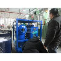 China 3000LPH High Vacuum Hydraulic Oil Purifier Machine with Plastic-spray Surface on sale