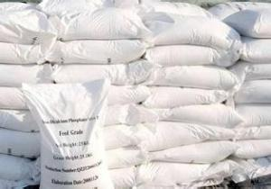 China Di Calcium phosphate anhydrous(DCP) food grade on sale