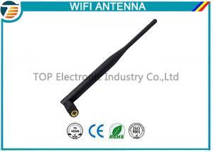 China セリウムの高利得全方向性の Wifi の外部アンテナ 2.4GHz 2 DBi 5 DBi 7 DBi on sale