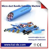 HDPE duct production machine 2ways 7ways  12/10mm microduct optical fiber cable