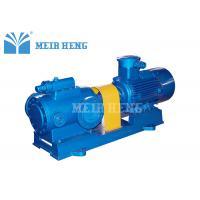 China Heat Insulation Portable Diesel Fuel Transfer Pump For Bitumen Asphalt Heavy Oil on sale