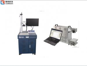 China Fiber Laser Marking Machine  ABS Materials,metal material and jewelry products on sale