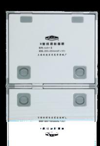China Easy Operation X Ray Film Viewer X Ray Film Cassette High Imaging Quality on sale