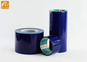 China Self Adhesive Glass Surface Protective Film Polyethylene Anti UV Stable Adhesion on sale