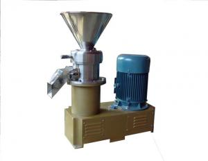China Stainless steel small colloid mill on sale