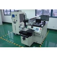 300 w Stainless Steel Laser Welding Machine For Dot Welding , CNC Laser Welder