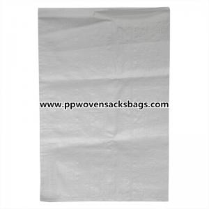 China Customized PP Woven Bags Reusable Custom Packaging Bags for Cement , Coal , Malt on sale