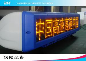 China High Brightness Outdoor 6mm Digital Taxi Top Advertising Light Box on sale