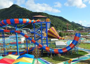 China Super Boomerang Water Slide Playground of Shuixiuhua Town Theme Water Park on sale