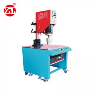 China 15K Ultrasonic Plastic Welding Tester , Plastic Welding Test Machine on sale