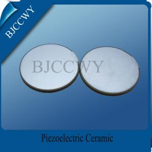 China Piezoelectric Materials Piezo Ceramic Plate For Ultrasonic Cleaning Transducer on sale