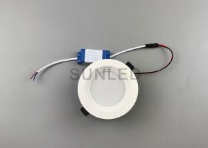 China Aluminum Material Recessed Adjustable Led Downlights IP44 Samsung Chip 20w on sale