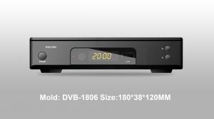 China ISDB-T Set-top box,Supports All ISDB-T Broadcast (1, 3, 13 segment), MPEG-1/MPEG-2/MPEG-4 on sale