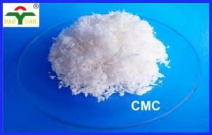 China Water Retaining Agent Food Grade CMC Power for cold drinks , dairy products on sale