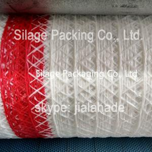 China high quality Forage Net,1.05m*3000m Silage Wrap net,Grass Wrapping, HDPE Bale Wrap Net, woven platic net on sale