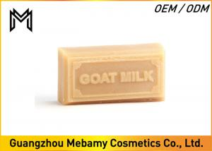 China Sooth Skin Organic Handmade Soap , Authentic Goat Milk Natural Soap For Dry Skin on sale
