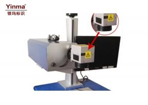 China 5w 355 Nm UV Laser Marking Machine YM-1605A For Phone Case / Cast Iron Pipe on sale