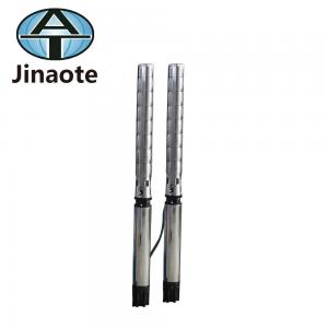 China high efficency best quality 6/8/10 QJ deep well Submersible pump on sale