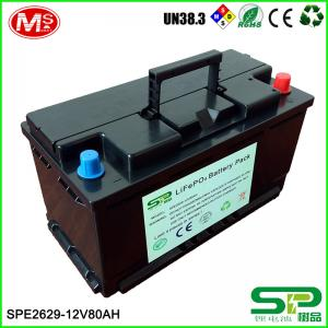 China Golf car /Tricycle/Electric vehicle rechargeable lithium ion battery pack 12v 80Ah  replace lead acid on sale