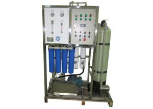 China Residential Seawater RO Plant for potable water 6000GPD 1m3/hr on sale