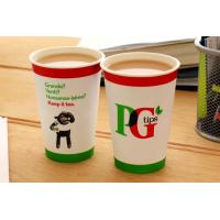 Colored Disposable To Go Coffee Cups , 12 Oz Paper Vending Cups Customized Logo