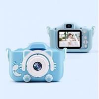 China Protective Cases For Children's Cameras,Camera fall protection case,Environmental protection, comfortable feel on sale