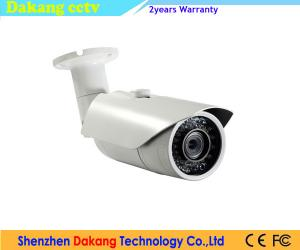China HD Security Autofocus Digital Camera ONVIF Waterproof H.264 Compression on sale