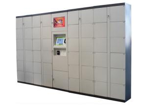 China Supermarket Barcode RFID Twist Smart Digital Electronic Metal Storage Lockers 100 - 240V on sale
