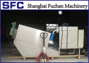 China Screw Sludge Thickening Equipment Industrial Automatic Control In Silver Color on sale