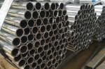 China 20CrMo 30CrMo 42CrMo 37Mn5 Seamless Steel Tubes high tensile / yield strength wholesale