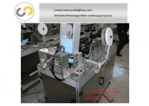 China Automatic disposable face mask tie on machine, earloop tie on face mask machine on sale