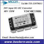 48V 150Wの電気通信DC-DCのコンバーターへのVicorの電源V24C48C150BL 24V