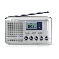 China KCHIBO KK-622 DIGITAL RADIO AM/FM TWO BAND RADIO PORTABLE RECEPTION KK-622 AM/FM RECEIVER on sale