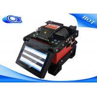FTTH DVP -740 Single Fiber Optic Fusion Splicer For Optical Fiber Communication