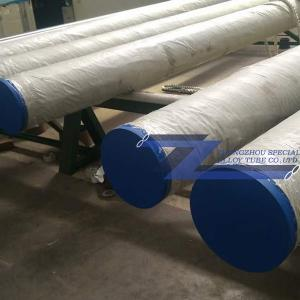 China Nickel-iron-chromium alloy UNS N08810 bars,billets,slabs,seamless pipes,seamless tubes on sale