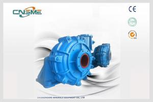 China Centrifugal 8 Inch Heavy Duty Slurry Pump For Hard Rock Mining Solutions on sale