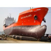 China 1.5m X 15m Marine Rubber Airbag Launching Ships Natural Rubber And Tyre Cord Material on sale