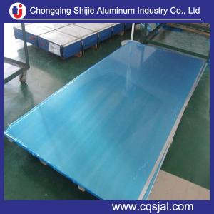 China 5754 6061 7071 5083 5A06 alloy mill finish aluminum sheet price on sale