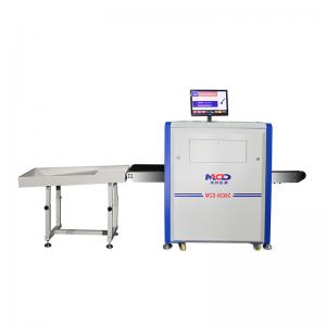 China Full Color Display X Ray Inspection Machine With Double Detector on sale
