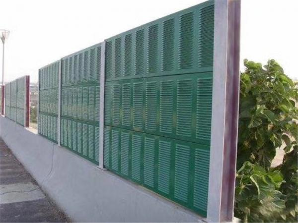Road Sound Reduction Acoustic Barrier Fence , Traffic Noise