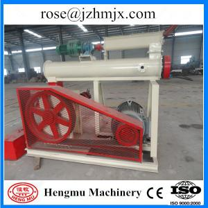 China high quality small investment less maintenance 380v fish feed pellet extruder machine on sale