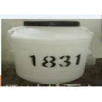 Excellent CAS 112-03-8 Surfactant Chemicals Stearyl Trimonium Chloride 1831-ll