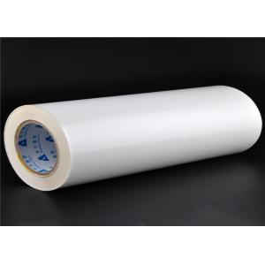 China Low Temperature Hot Melt Adhesive Sheets Ethylene Acrylic Acid Copolymer Washing Resistance on sale