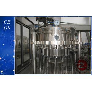 China Soft Drink Beverage Filling Machine Line 3 in 1 10000bph 32 Heads on sale