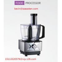 Stainless Steel Multi-functional Food Processor EF300A/ 800W 2.4 Liters Kitchen Use Food Processor