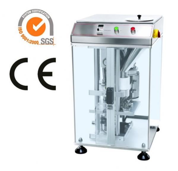 Single Punch Lab Tablet Press Machine With Bolus Tablet