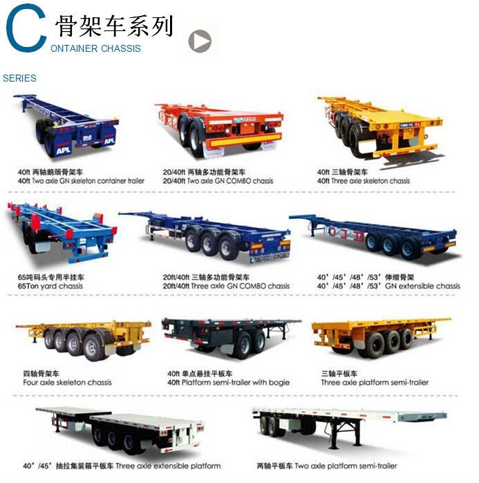 53 Feet 70 tons Tri - Axles low flatbed drop deck semi