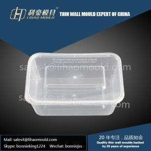 Quality 1000ml high quality thin wall square food container mould expert for sale ... & 1000ml high quality thin wall square food container mould expert for ...